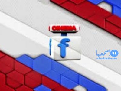 تردد قناة ليبيا بانوراما libya panorama الجديد على النايل سات