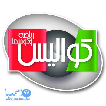 تردد قناة قشاش فيلم Kashash Film الجديد على النايل سات