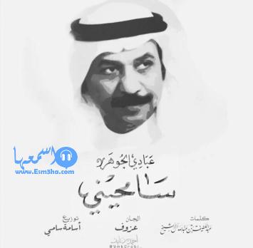 كلمات اغنية خالد عبد الرحمن دلعوها 2014 كاملة