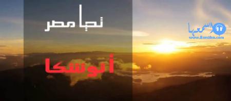 كلمات اغنية فيصل الزهراني معطيني اشكل 2014 كاملة