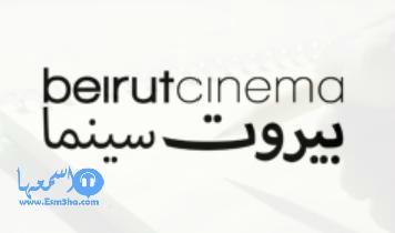 تردد قناة mti الرياضية الجديد على النايل سات