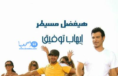 كلمات اغنية عبدالعزيز الاسود تدرون ويني 2014 كاملة