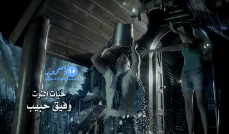 كلمات اغنية دكان الصبر حسن الخلعى من فيلم عمر وسلوى 2014 كاملة
