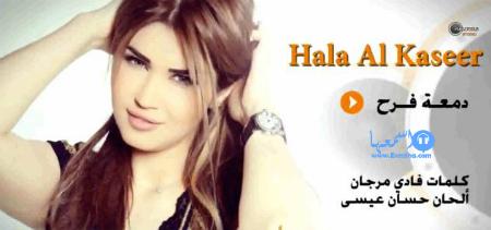 كلمات اغنية البنت اللى سهرانة حنان ماضى وعلى الالفى 2014 كاملة