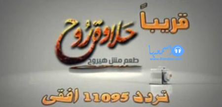 تردد قناة قلب الاسد للافلام الجديد على النايل سات