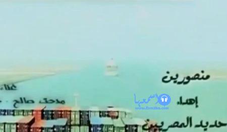 كلمات اغنية نينا عبد الملك عم دور ع حالي 2014 كاملة