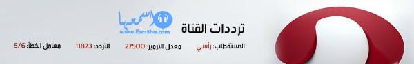 Esm3ha.Com.Mbc.Masr.2
