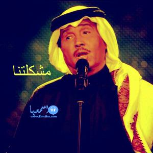 كلمات اغنية احمد جمال جئت اليك 2014 كاملة