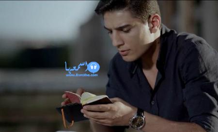 كلمات اغنية محمد عساف متفرقين 2014 كاملة