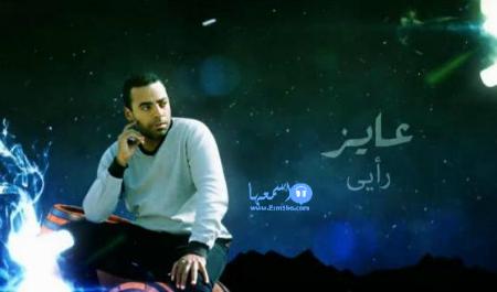 كلمات اغنية ديانا حداد حبيبى مصرى 2014 كاملة