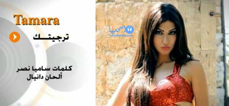 كلمات اغنية مرجحينا حمادة الليثى من فيلم النبطشى 2014 كاملة