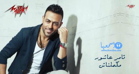 تردد قناة ام بي سي مصر 2 الجديد على النايل سات