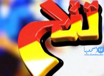 كلمات اغنية عبدالمجيد عبدالله هاتي ايدك 2014 كاملة