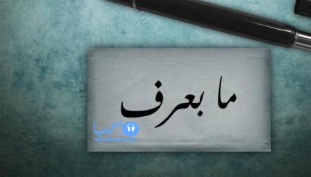 كلمات اغنية يارا ياريت 2014 كاملة