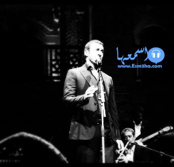 كلمات اغنية نوال الزغبي ولا بحبك 2014 كاملة