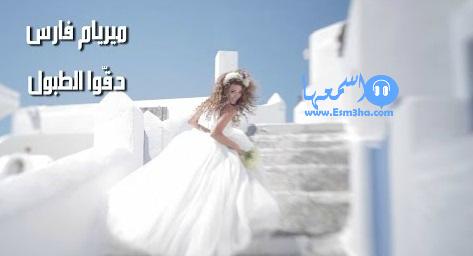 كلمات اغنية نهال نبيل الخطيئة تتر مسلسل الخطيئة 2014 كاملة