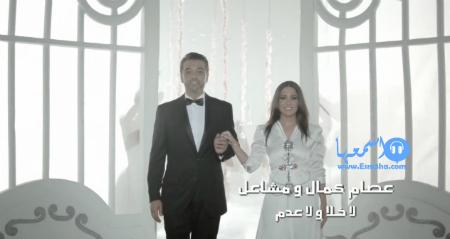 كلمات اغنية مريام فارس دقوا الطبول 2014 كاملة