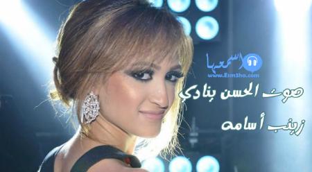 كلمات اغنية لا خلا ولا عدم مشاعل وعصام كمال 2014 كاملة