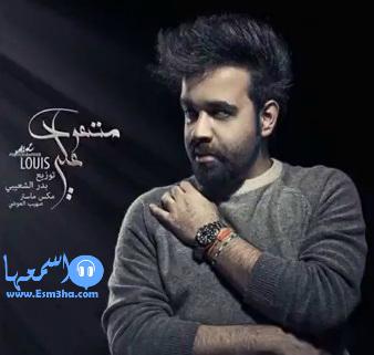 كلمات اغنية خليفة فى قلوبنا رامى صبرى واحمد جمال وعمرو مصطفى 2014 كاملة