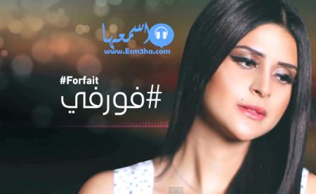 كلمات اغنية محمد فؤاد ايه اللى غير طبعنا 2014 كاملة