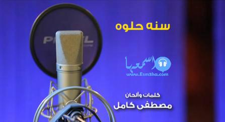 كلمات اغنية لؤي عايشها 2014 كاملة