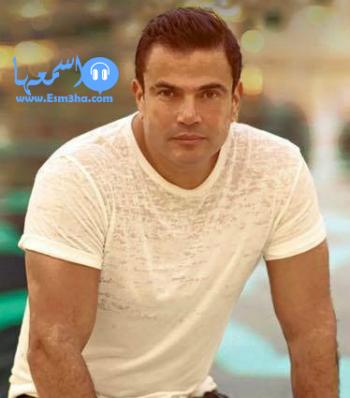عمرو دياب يا حب دوبنا