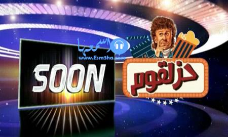 تردد قناة sense tv سينس الجديد على النايل سات