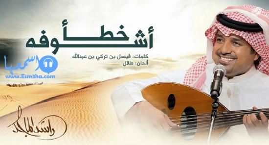 كلمات اغنية امال ماهر ذكرياتنا من فيلم ريجاتا 2015 كاملة