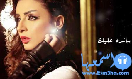 كلمات اغنية رامى صبرى فى كل مكان 2015 كاملة