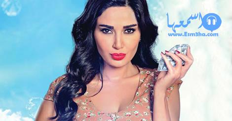 كلمات اغنية سمسم شهاب مستحملين 2015 كاملة