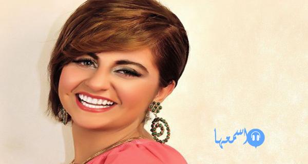 كلمات اغنية راشد الماجد خطا أشوفه 2015 كاملة
