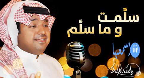 كلمات اغنية نوال الكويتية ورابح صقر كل ما فى الامر 2015 كاملة