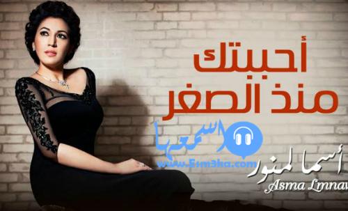 كلمات اغنية محمد عساف تتر مسلسل صديقاتي العزيزات 2015 كاملة