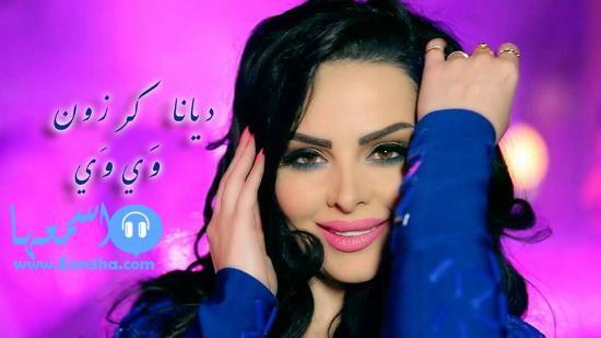 كلمات اغنية عبد السلام الزايد كلي انا 2015 كاملة