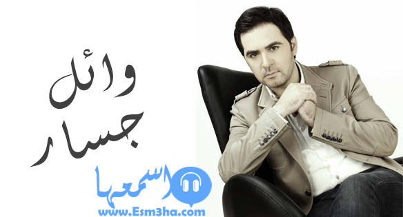 كلمات اغنية سعد المجرد لمعلم 2015 كاملة
