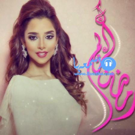 بلقيس احمد فتحي تتر مسلسل لك يوم