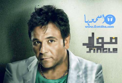 كلمات اغنية وليد الشامي تتر مسلسل لو اني اعرف خاتمتي 2015 كاملة