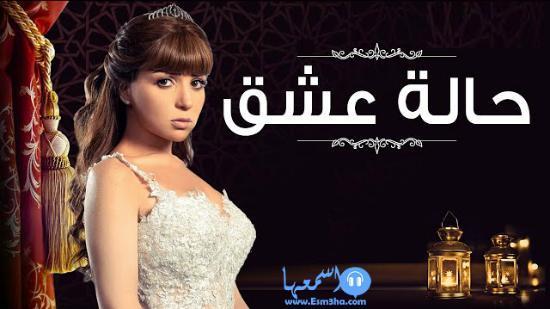 كلمات اغنية مروان خوري اكبر اناني تتر نهاية مسلسل تشيللو 2015 كاملة