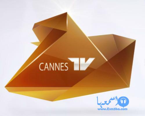 تردد قناة كان Cannes TV الجديد على النايل سات