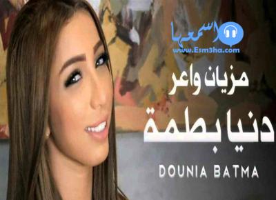 كلمات اغنية حسين الجسمي انا والبواخر 2015 كاملة