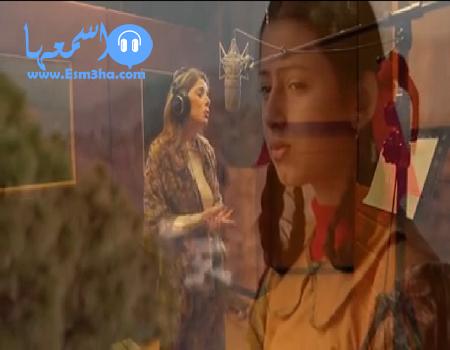 كلمات اغنية شيرين كدة هتمشى من مسلسل طريقى 2015 كاملة