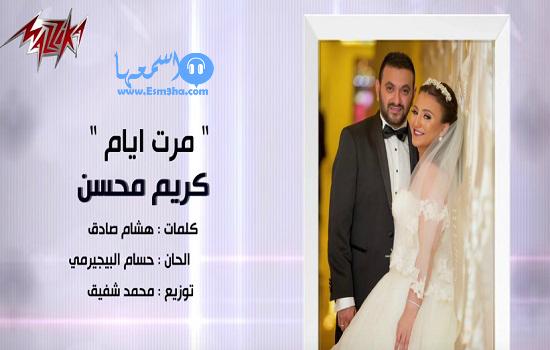 كلمات اغنية من غيرك مش هتكمل اعلان فودافون IN الجديد 2015 كاملة
