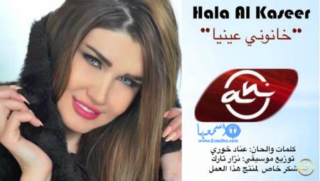 كلمات اغنية نوال الكويتية طيب 2015 كاملة