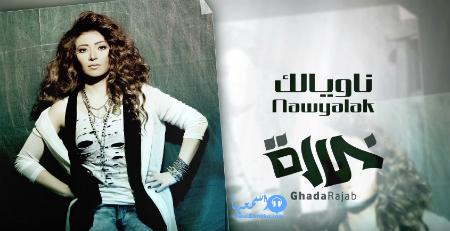 كلمات اغنية ايهاب توفيق مفيش بعيد على ربنا 2015 كاملة