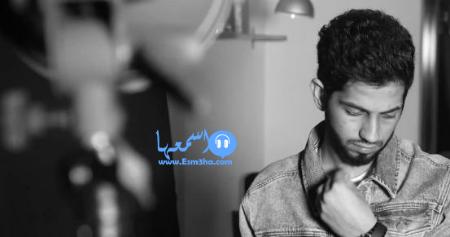 كلمات اغنية محمود الليثي بونبوناية من فيلم عيال حريفة 2015 كاملة