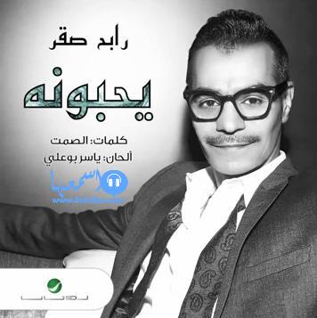 كلمات اغنية تامر حسني هقولك كلمة من فيلم اهواك 2015 كاملة