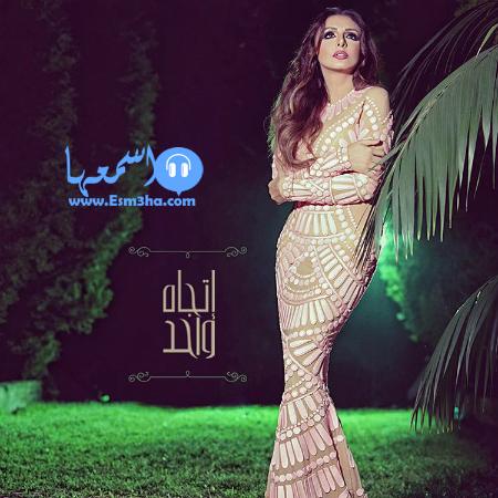 كلمات اغنية عبد المجيد عبد الله محتاج فرصة 2015 كاملة