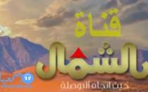 Esm3ha.Com.Elshmal
