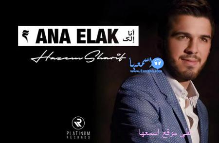كلمات اغنية فهد الكبيسي بطلنا 2015 كاملة