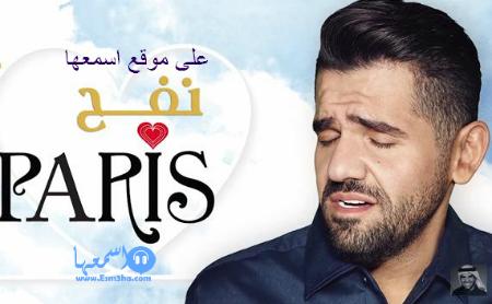 كلمات اغنية راشد الماجد رسالة 2015 كاملة